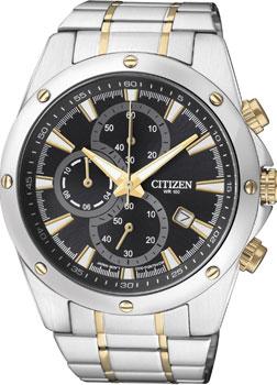 Наручные мужские часы Citizen AN3534-51E