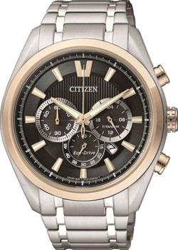 Наручные мужские часы Citizen CA4014-57E