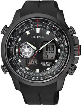 Наручные мужские часы Citizen JZ1065-05E